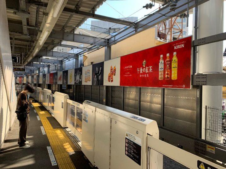 3/17から掲出された「日本一長い駅看板」